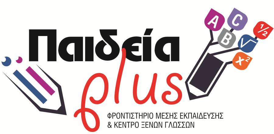 Παιδεία Plus Λογότυπο